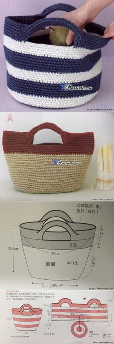 Summer handbag with handles. Scheme of knitting by a hook