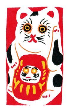"多摩張子「達磨抱き招き猫」 佐々木一澄  tama-hariko ""daruma-daki maneki-neko"""