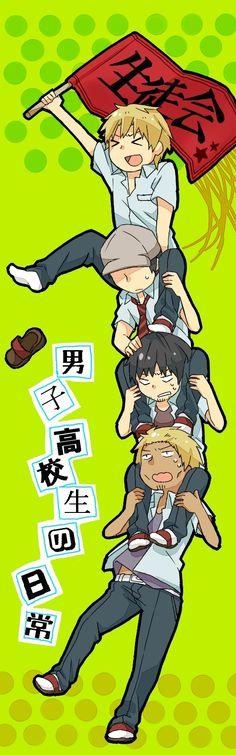 The Daily Lives of Highschool Boys | Danshi Koukousei no Nichijou | Tadakuni, Hidenori Tabata, Yoshitake Tanaka | Anime | Fanart | Sailormeowmeow