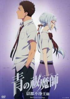 Blue Exorcist Kyoto Saga Ova Dvd Episodes 01 02 480 720p Download Blue Exorcist Ao No Exorcist Anime Art Beautiful