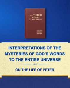 """""""As for The Word Appears in the Flesh, this is the first time since the creation of the world that God has addressed all mankind. These utterances form the first text expressed by God among mankind in which He exposes people, guides them, judges them, and speaks heart-to-heart to them and so, too, are they the first utterances in which God lets people know His footsteps..."""" """"#Gospel_of_the_Kingdomod's_Words #The_Way_to_Know_God"""" #word_for_today_devotional #inspirational_life Short Scriptures, Powerful Scriptures, Christian Gifts, Christian Quotes, The Entire Universe, Daily Word, Christian Resources, Worship Songs, Bible Truth"""