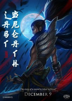 93 Best Yasuo Images League Of Legends Yasuo Videogames Games