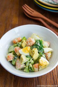 Shrimp Salad Recipe | Easy Japanese Recipes at JustOneCookbook.com