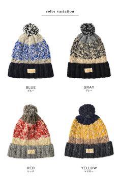 Nakota   Rakuten Global Market: GOWEST gowest 4 line Alan Pompom Kamon Cap Hat mens Womens knit warm knit hat in cool wool cool cute pom poms