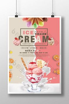 milk strawberry ice cream food poster - A - Helados Food Poster Design, Graphic Design Posters, Menu Design, Flyer Design, Typo Poster, Poster Layout, Bakery Website, Ice Cream Menu, Ice Cream Poster