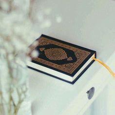 120 رمزيات القرآن الكريم 13