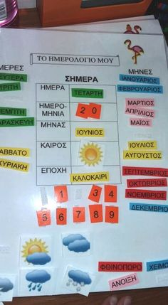 #education #ημερολόγιο #kids activities #months #days #weather