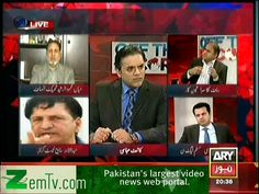 Off the record with Kashif on ARY news 11th Feb, 2014 | a Place for all types of videos