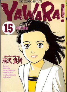 YAWARA! 15 Volume