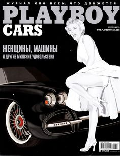 """Playboy Cars - May 2013, magazine from Russia. Special issue, Front cover photo of Marilyn Monroe on the set of """"The Seven Year Itch"""", 1954."""