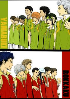 Yamabuki & rokkaku The Prince Of Tennis, Anime Poses, Drama Movies, Live Action, Anime Guys, Musicals, My Life, Geek, Manga