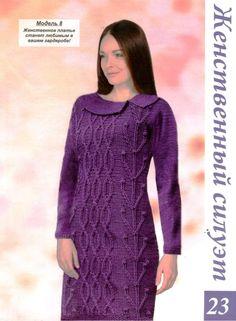 Схема платья вязаное регланом