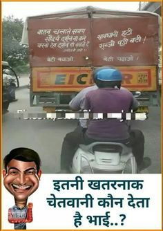 Shorten, create and share trusted, powerful links for your business. Latest Funny Jokes, Very Funny Memes, Funny School Jokes, Funny Jokes In Hindi, Some Funny Jokes, Funny Qoutes, Haha Funny, Lol, Jokes Quotes