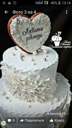 Cupcake Cookies, Cupcakes, Magnolia Wedding, Ruffle Cake, Floral Cake, Cake Tutorial, Xmas, Christmas, Wedding Shoot