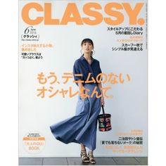 CLASSY. June 2016 Women's Fashion Magazine
