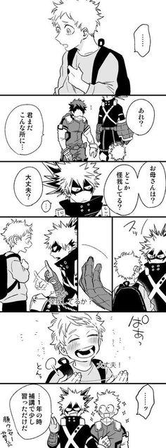 Katsuki's just making it harder and harder not to fall for him every day! My Hero Academia Memes, My Hero Academia Manga, Cute Gay, Funny Cute, Gurren Laggan, Aizawa Shouta, Syaoran, Fanarts Anime, Anime Characters