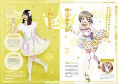 Love Live, All Star, Anime Characters, Idol, Club, Stars, Random Stuff, High School, Sunshine