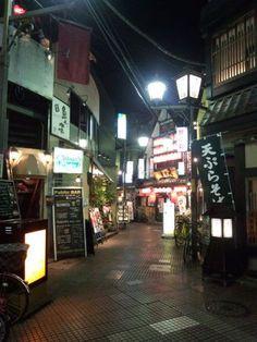 Nakano city, Tokyo