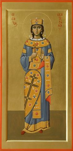 The Great Martyr St Catherine of Alexandria /