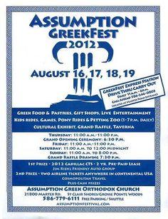 Assumption Greek Festival at Assumption Greek Orthodox Church in Saint Clair Shores, MI on Aug 16, 2012 - EventCrazy.com