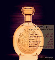 Discover #nemer #perfume in #boadiceauae store #YasMall #InAbuDhabi #AbuDhabi / اكتشفوا #عطر #نمر من #بوديسيا #الإمارات #ياس_مول #ابوظبي
