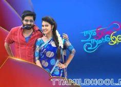 Naam Iruvar Namakku Iruvar 15-12-2020 Vijay TV Serial Episode Online, Today Episode, Vijay Tv Serial, Sun Tv Serial, Star Network, Old Song Download, Watch Tv Shows, Tv Shows Online, Hd Video