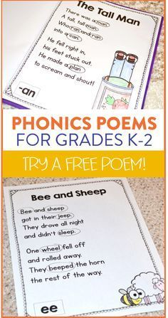 Do you use phonics poems in your classroom?! See how this teacher incorporates poetry into her phonics block every day. These poems are great to add to a literacy center once students become familar with them. Head on over to the post to grab a FREE poem!