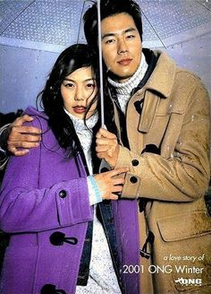 Jo In Sung 2013 News | Birth of a new power couple: Jo In-sung ♥ Kim Min-hee