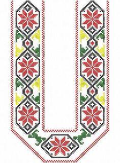 stitches: size: 171 x 289 mm; Cross Stitch Borders, Cross Stitch Designs, Cross Stitch Patterns, Folk Embroidery, Cross Stitch Embroidery, Embroidery Patterns, Motifs Blackwork, Palestinian Embroidery, Embroidery Services