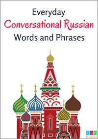 Russian term of endearment
