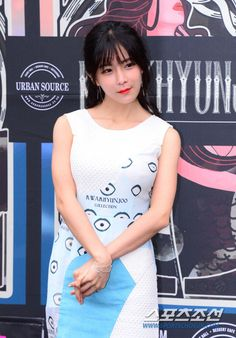 Hyun Young, Angels, Rainbow, Urban, T Shirts For Women, Yellow, Collection, Tops, Fashion