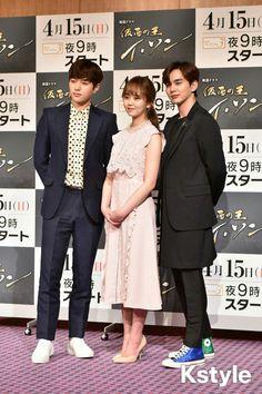 Myungsoo Ruler promo in NHK Japan