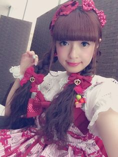Misako Aoki Kawaii Ambassador and Lolita Model  I