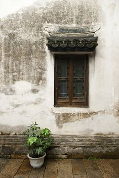 by Away Chen, via Flickr