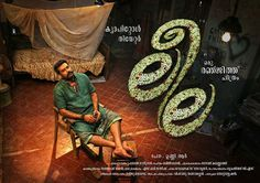 Malayalam Movie Leela DVD Blu-ray VCD buy online 2016 film, Malayalam Leela DVD, Malayalam Leela Movie DVD, Biju Menon Movies, Malayalam DVDs