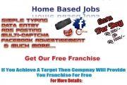 http://dealsheel.com/kahin-bbhi-baithy-kamaye-online-job-k-zariye/ #Post #Free #Ads