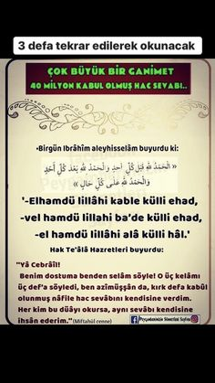 Doa Islam, Allah Islam, Islam Quran, Islamic Dua, Islamic Quotes, Quran Quotes, Pray, Wattpad, Cool Words