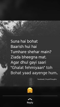 My Diary Quotes, Shyari Quotes, Hurt Quotes, Mood Quotes, Attitude Quotes, Heartless Quotes, First Love Quotes, Mixed Feelings Quotes, Gulzar Quotes