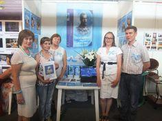 МОД «ЗА НРАВСТВЕННОСТЬ!» представлено на выставке «Регионы – сотрудничество без границ»