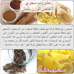 Health Discover A Colon Detox Can Improve Your Colon Health Health Eating Health Diet Health And Nutrition Healthy Drinks Healthy Tips Healthy Meals Arabic Food Health Advice Fitness Nutrition Health Eating, Health Diet, Health And Nutrition, Health And Fitness Expo, Fitness Nutrition, Healthy Drinks, Healthy Tips, Healthy Meals, Colon Health