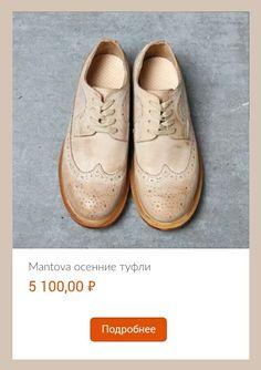 4473f5c4fe05 59 beste afbeeldingen van These boots are made for walking ...