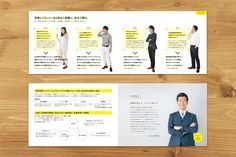 株式会社エバースホールディングス|採用案内パンフレット|Pamphlet Clips Pamphlet Design, Booklet Design, Editorial Layout, Editorial Design, Yearbook Design, Magazine Layout Design, Web Design, Graphic Design, Book Layout