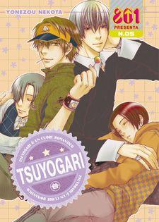 Manga, Shoujo, Anime, Fictional Characters, Art, Cover Pages, Art Background, Manga Anime, Kunst