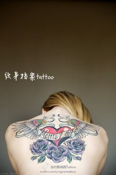 Tattoo Me Now - Ever Thought Of Promoting Tattoos? They're Huge!  Check this out http://tattoo-qm50hycs.canitrustthis.com