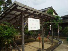 It is a garden railway customers Usuki City, Oita Prefecture. It is Iwamoto garden railway was opened on May 5, 2014.