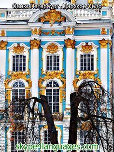 Saint-Petersburg - Catherine Palace, Tsarskoe Selo