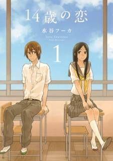 14-sai no Koi Manga