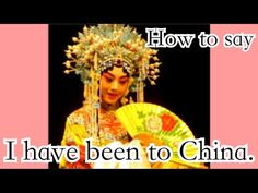Learn Mandarin Chinese Language Lesson for Beginners: HSK2 Actions as past experience. The structure is: Subject + verb + 过guò + object In this video, we are...
