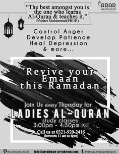 Al-Quran Classes for Ladies Arrahman Arraheem offers Al-Quran Classes for ladies only, every Thursday. Islam Women, Prophet Muhammad, Women Empowerment, Ramadan, Strong Women, Quran, Continue Reading, Thursday, Depression