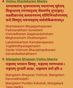 Vishnu Ji ke Mantras. Sanskrit Quotes, Sanskrit Mantra, Vedic Mantras, Hindu Mantras, Yoga Mantras, Astrology Books, Vedic Astrology, Vishnu Mantra, Hindu Worship